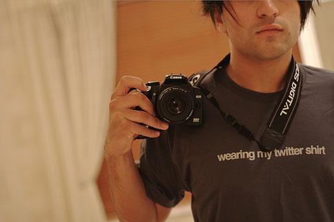 twitter-t-shirt